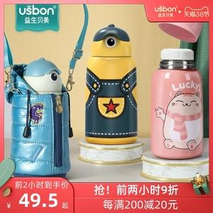 儿童保温杯带吸管两用婴儿外出防摔水壶幼儿园宝宝316不锈钢水杯