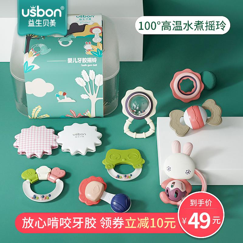 婴儿玩具安抚手摇铃新生儿宝宝益智早教抓握幼儿磨牙牙胶1岁0-3月