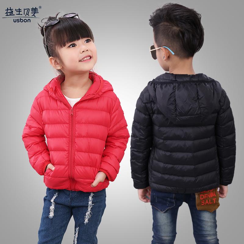 兒童羽絨服輕薄款女童冬裝外套男童寶寶羽絨服短款連帽 潮