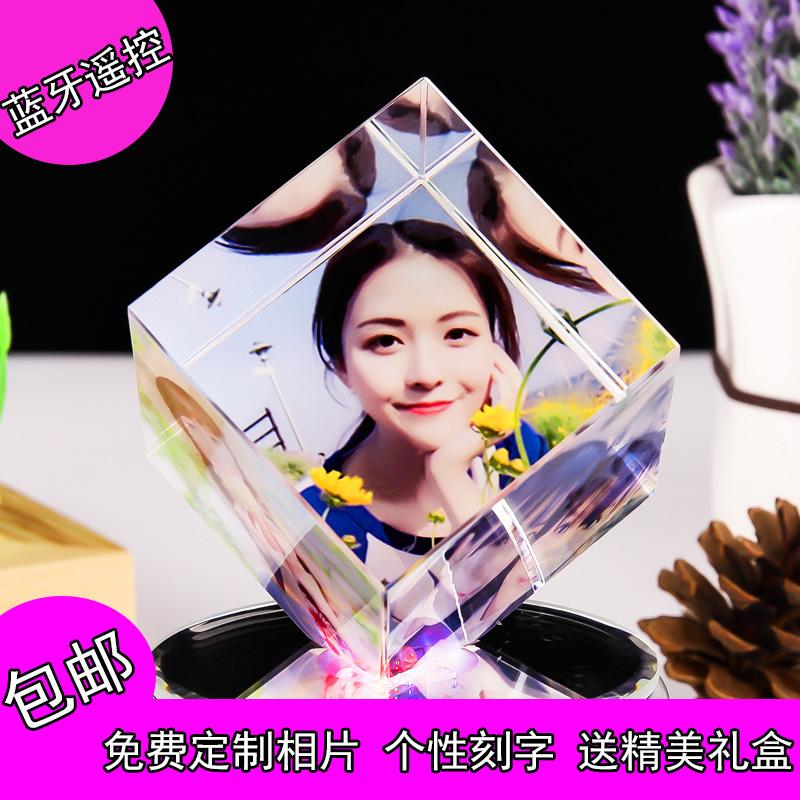 水晶球音乐盒八音盒照片定制蓝牙旋转创意生日礼物女生圣诞发光11月14日最新优惠