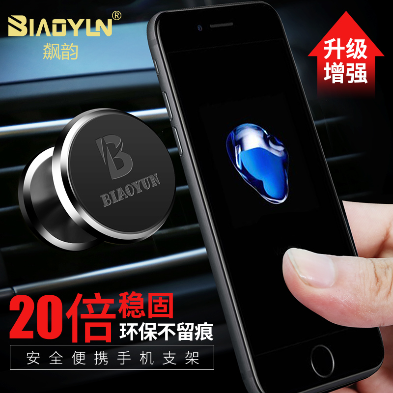 Автомобиль телефоны стойки на выходе правила поведения тайвань многофункциональный автомобиль подставка для мобильного телефона магнитный магнит навигация автомобиль стоять