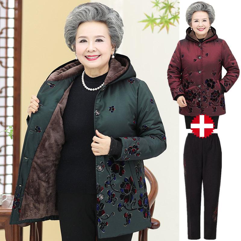 中老年棉服女装