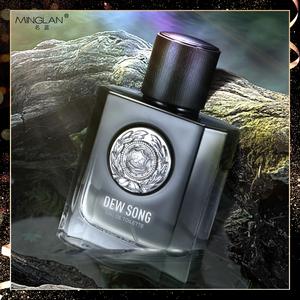 名蓝露歌男士香水持久淡香清新蔚蓝法国正品古龙魅力征服男人味