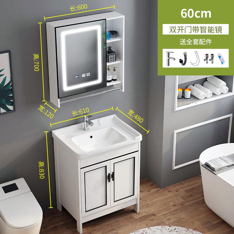 太空铝浴室柜洗衣盆落地柜式组合卫生间陶瓷洗衣槽带搓衣板洗衣台