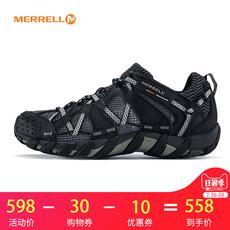 Кроссовки облегчённые MERRELL J80053