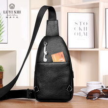 2020 new Louis XIII men's leather chest Bag Messenger Bag men's leisure bag men's bag single shoulder bag small backpack