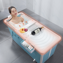 Folding bathtub Adult bathtub Thickening bathtub Large adult bathtub Plastic can be used all over the household bathtub