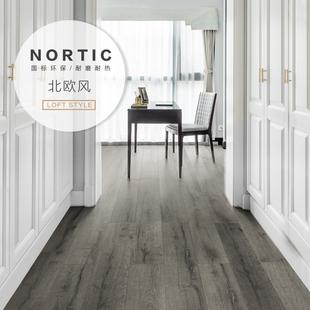 12mm强化复合地板北欧风格美式复古家用大自然灰色木地板厂家直销