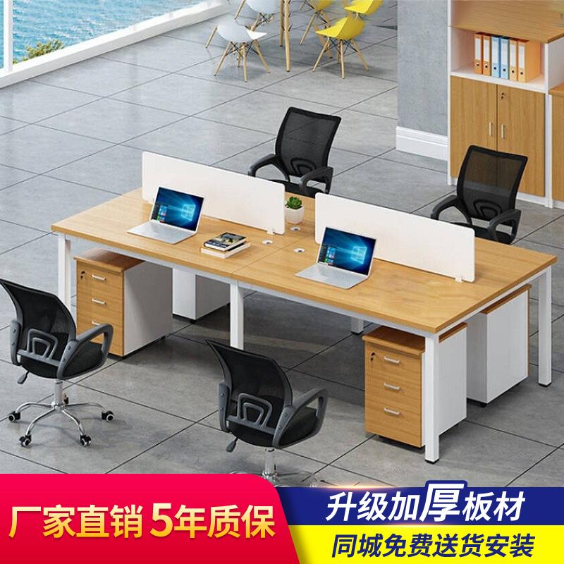 Офисные стулья / Компьютерные кресла Артикул 611103474511