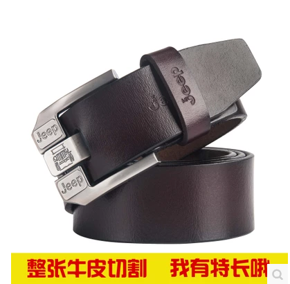 Mens leather belt mens leather belt pure leather extended pin buckle leisure youth fat middle aged fat jeans large size