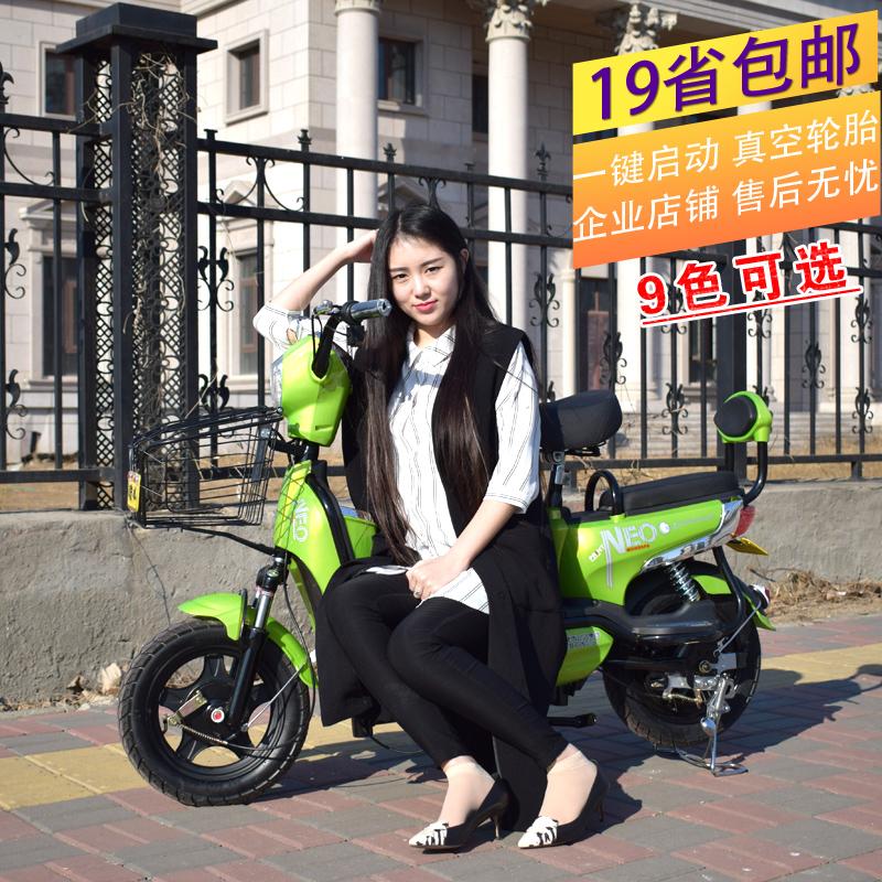 Для взрослых электромобиль электрический велосипед небольшой автомобиль электрический одиночная машина женщина двойной мини аккумуляторная батарея автомобиль педаль поколение автомобиль