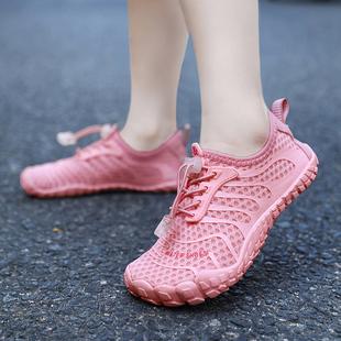 儿童沙滩溯溪鞋女童休闲运动鞋男童涉水游泳软鞋防滑防割贴肤鞋子