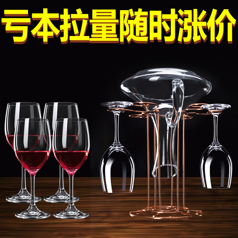 Wine glass European style highfoot glass lead free crystal glass family large wine glass sober set 6 pieces