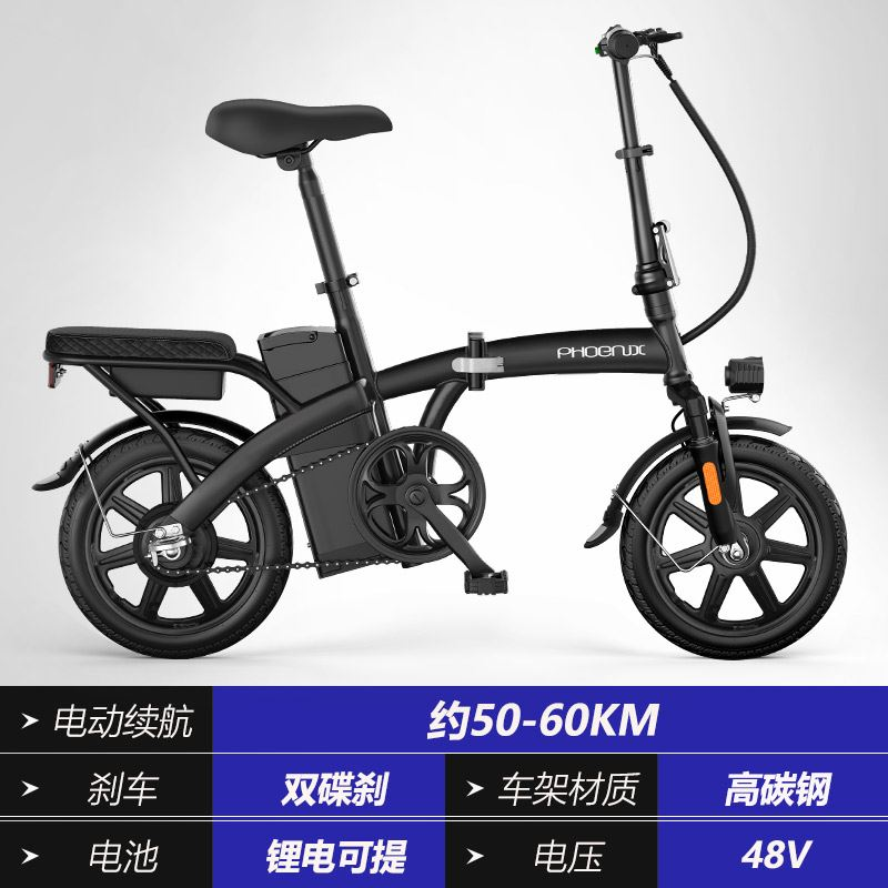 Phoenix folding electric bicycle lithium battery driving electric vehicle adult men and women walking battery car bicycle