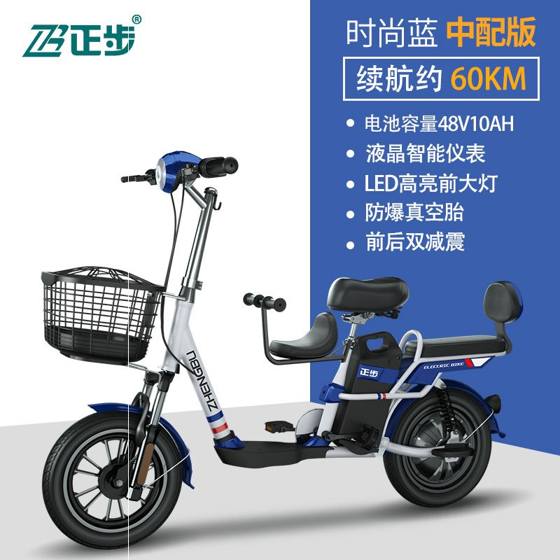 Zhengbu parent-child electric bicycle pick-up with children mother-child battery car lithium battery male and female scooter