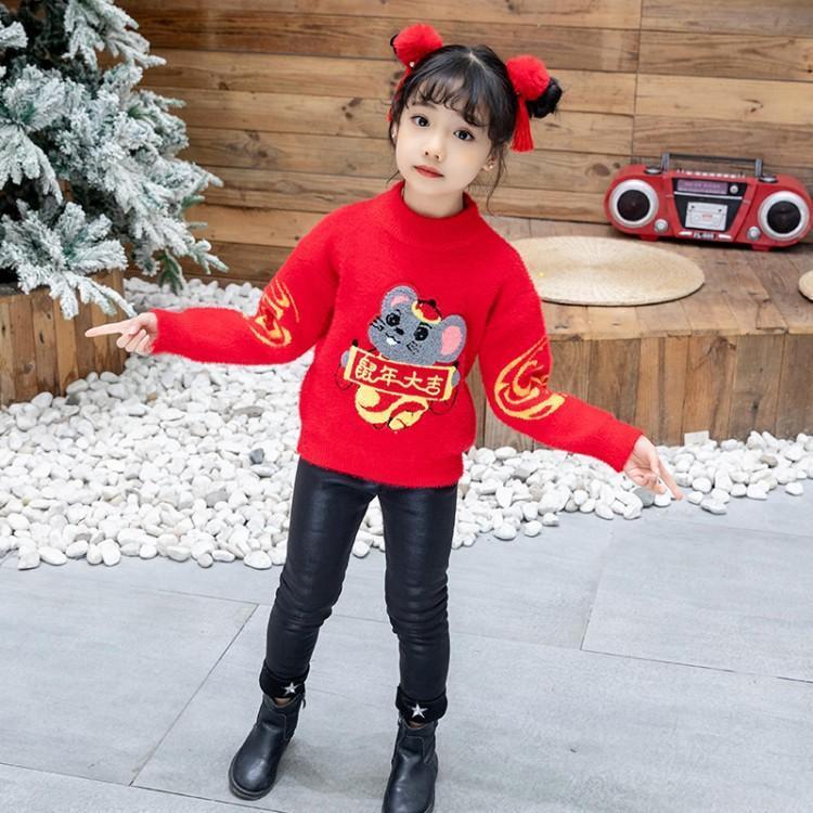 兒童新年衣服童裝冬男童毛衣紅色加厚女童打底衫鼠年拜年裝中國風