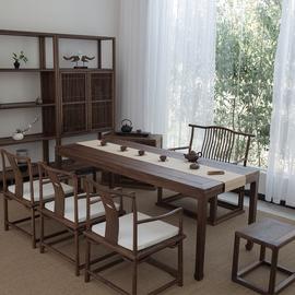 新中式禅意家具老榆木茶桌椅组合黑胡桃木实木茶桌茶台免漆泡茶桌