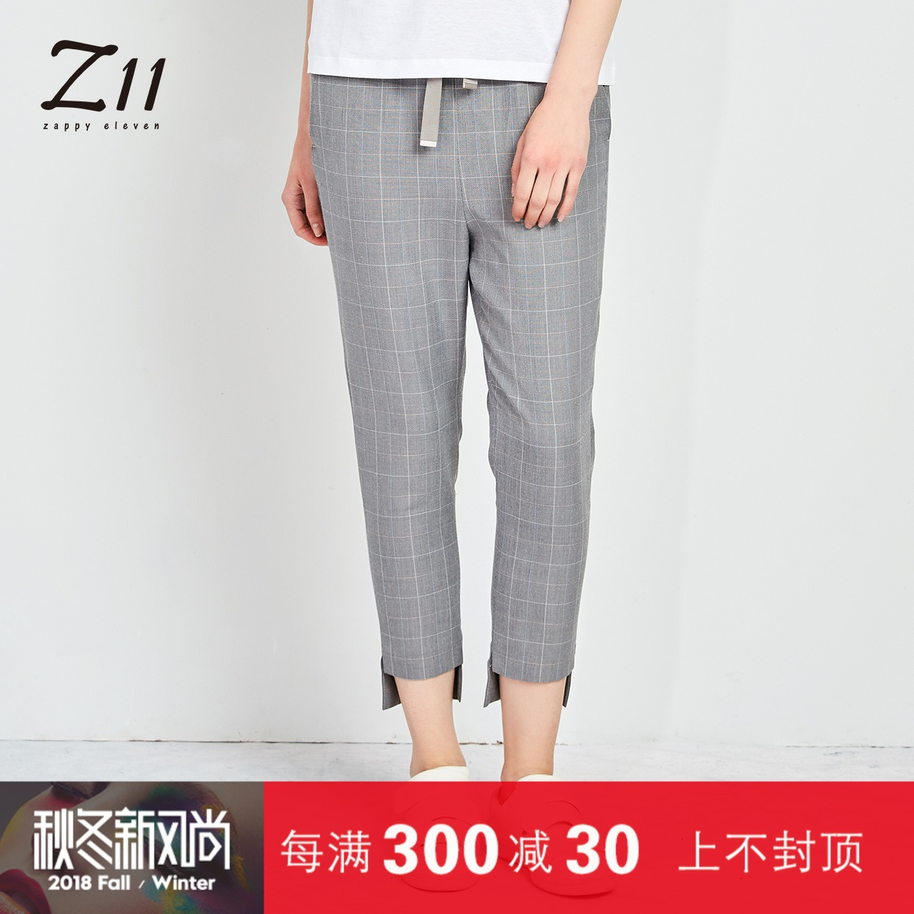 Z11女装专柜正品2018夏新款经典格纹木耳边休闲长裤Z18BN299