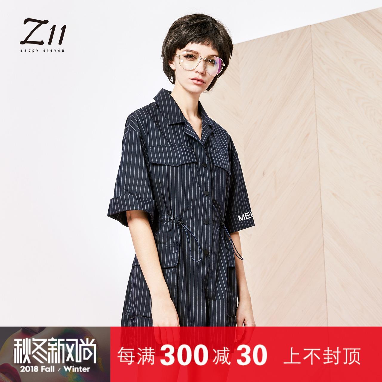 z11女装专柜正品2018秋装经典竖条纹五分袖连体裤Z18AY538