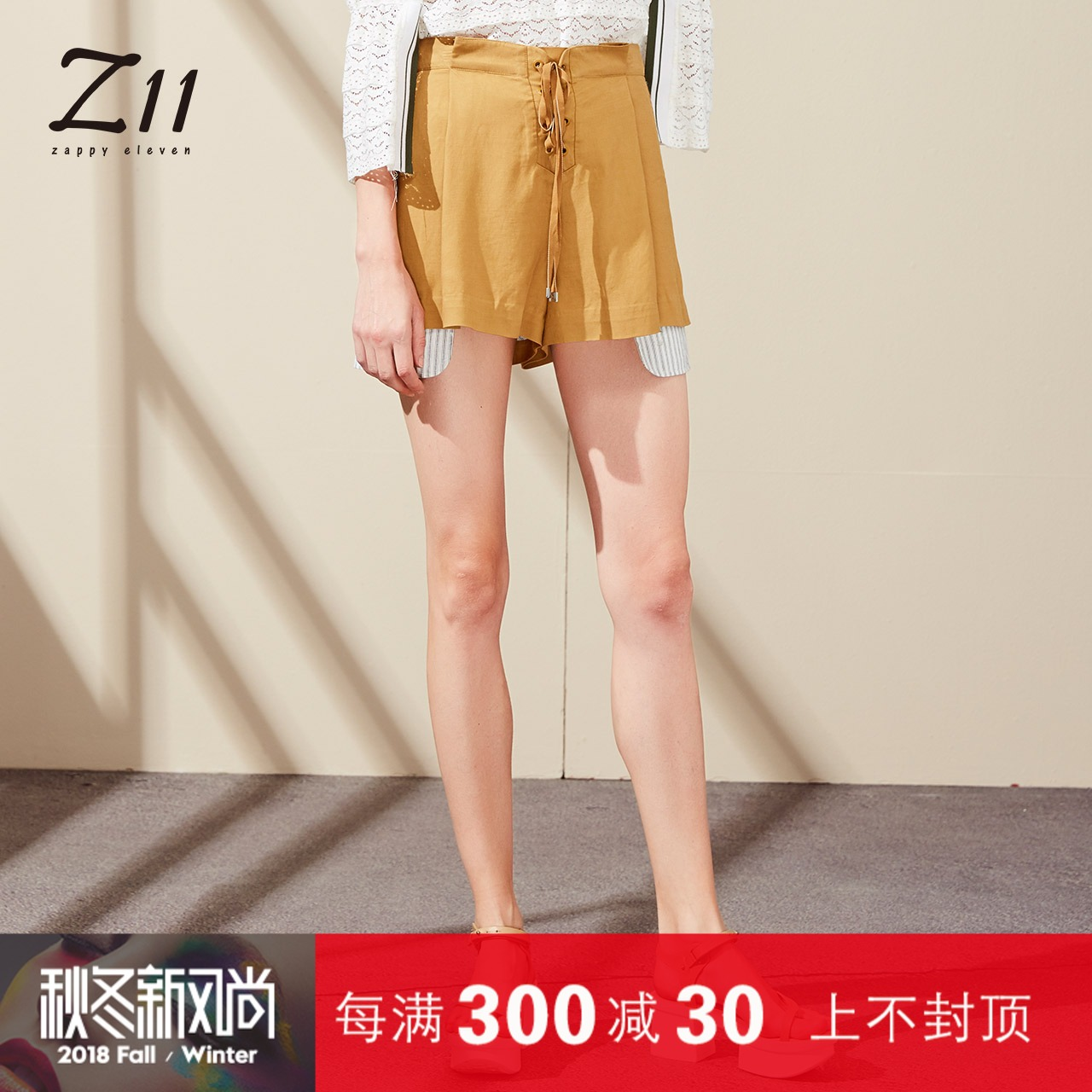 Z11女装专柜正品2018夏新款时尚简约绑带长口袋休闲短裤Z18BK519