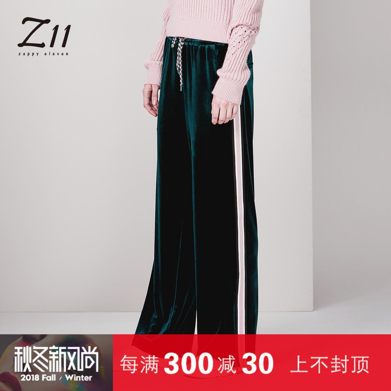 z11女装休闲阔腿裤年季新款百搭宽松运动高腰长裤Z17CN324