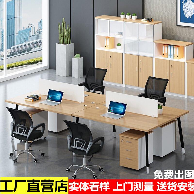 Hangzhou office furniture desk simple modern 4-person staff desk chair combination screen work desk