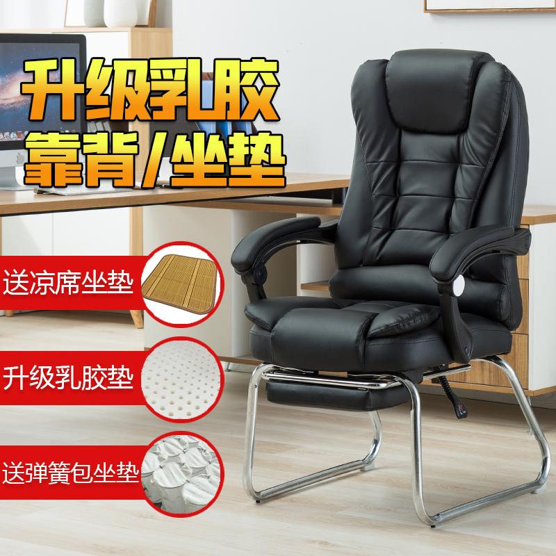 电脑椅家用办公椅可躺现代简约懒人按摩搁脚午休座靠背弓形椅子