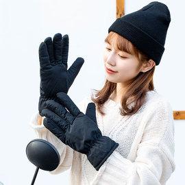 电动车骑行保暖手套冬季摩托三轮车护手罩加绒加厚防滑把套男女通图片