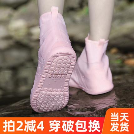 硅胶雨鞋防水套防雨水鞋时尚下雨雨靴男女防滑加厚耐磨儿童雨鞋套