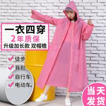 雨衣女款女士大人长款全身时尚雨披男透明雨具电瓶电动车加厚单人