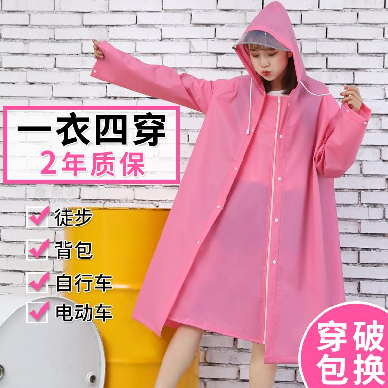 雨衣女成人徒步雨衣长款全身男外套骑行电动电瓶车自行车雨披儿童