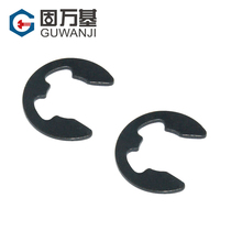 E-type Spring iron black open clamp ring e-shaped clasp bezel gasket shaft with M1.2-1.5-3-4-6-8-10-12