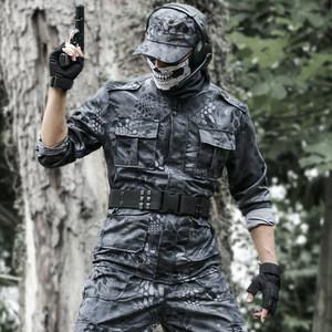正品黑蟒纹迷彩服套装男春秋野战服