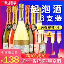 6750ml支装6爱语优雅版干红葡萄酒法国原瓶进口红酒红酒整箱