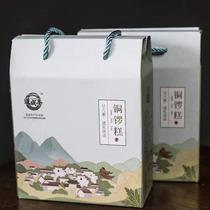 江山特产下午茶手工礼盒包装糕点艾草艾叶麻糍铜锣糕青团清明果