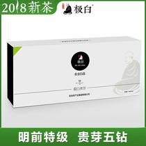 春茶茶叶礼盒装99g五钻明前特级极白安吉白茶新茶绿茶2018