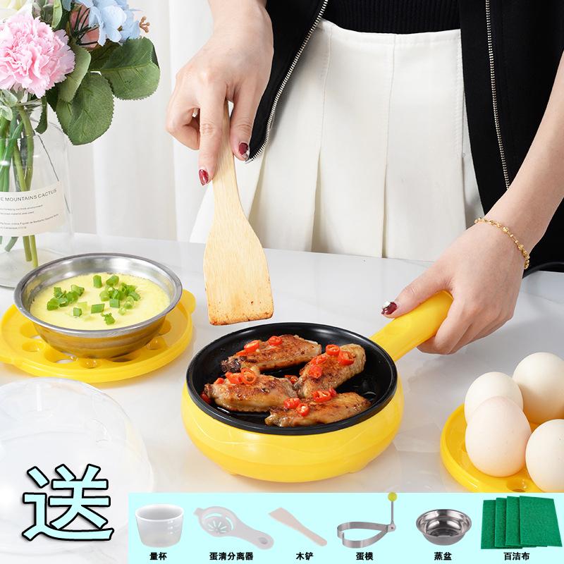 煎蛋锅家用不粘早餐小型特小迷你多功能煎蛋蒸蛋器煮蛋锅自动断电