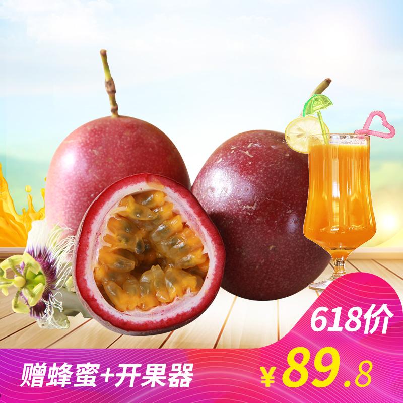 現摘百香果新鮮熱帶廣西西番蓮雞蛋果精選10斤大紅果 水果