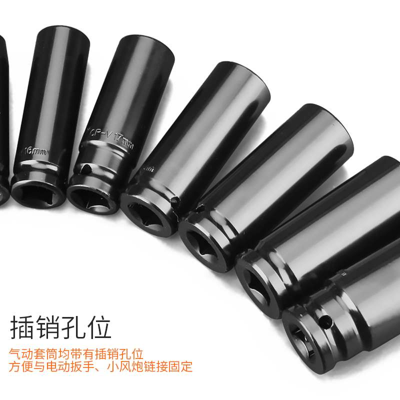 Electric suit Xiaofeng 12 extended gun socket head pneumatic electric wrench 6 hexagon socket 8-32mm.