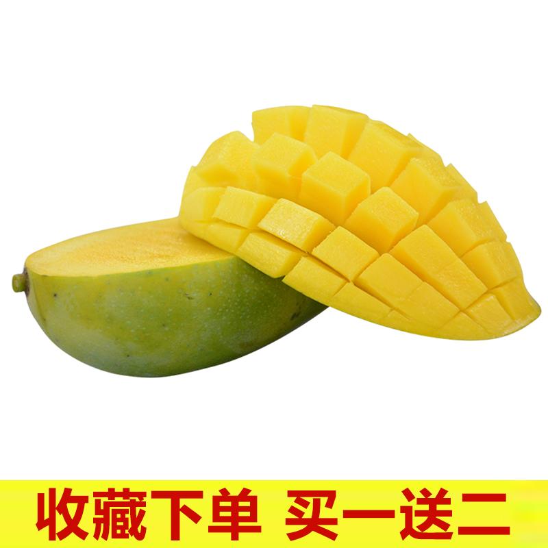 【桂七恋曲】青皮香芒果 新鲜水果 当季特产玉芒青芒 包邮