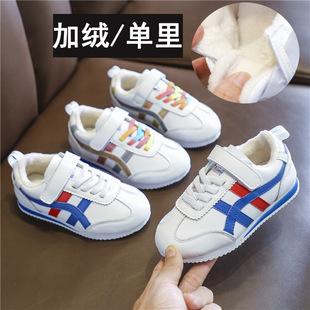 男童鞋阿甘运动鞋2020年新款秋冬款加绒真皮中大童女童儿童小白鞋图片