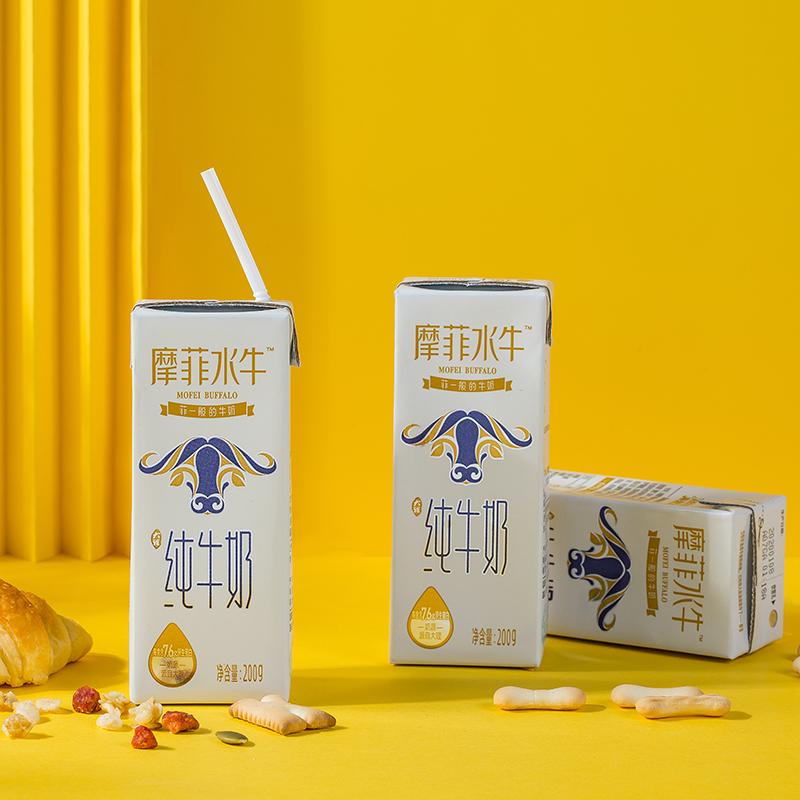 来思尔全脂摩菲水牛纯牛奶200g*10盒整箱营养睡前早餐奶