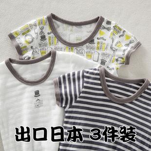 日系童装 纯棉透气宝宝上衣男童T恤短袖 夏季 汗衫 吸汗速干 儿童半袖
