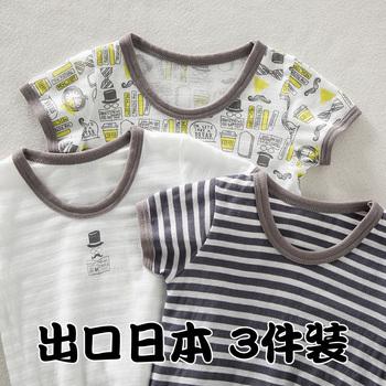 夏季日系童装半袖纯棉透气宝宝汗衫