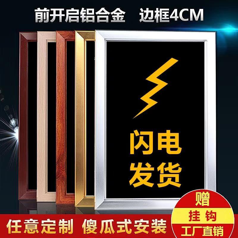 定制a3a4黑色金色框架海报框电梯广告框开启式铝合金相框画框