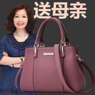 中年妈妈包包2020新款老年女士百搭大容量大气简约单肩斜挎手提包图片