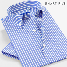 Season 5 Blue and White Stripe Shirt Men's Summer Upholstery Cotton Short Sleeve Men's Business Shirt