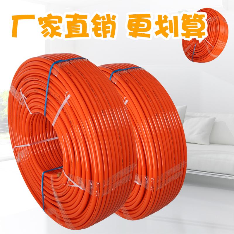 上海日丰联盟管道公司4分地暖管20x2.0家用正品pert6分地热20x2.3