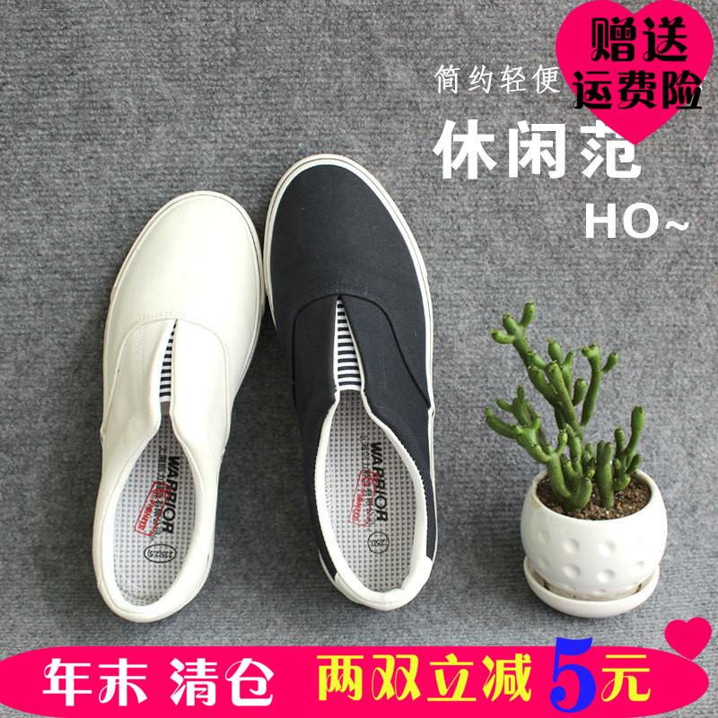 回力正品春季新款一�_蹬帆布鞋�典款小白鞋�p便透�庑〔夹�包�]