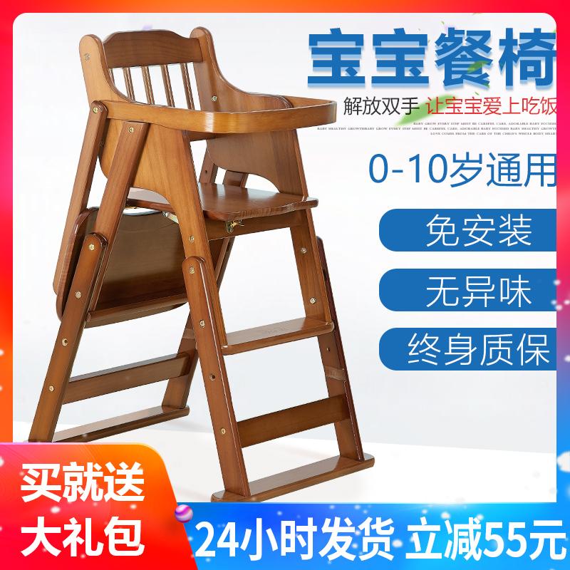 宝宝便携多功能可折叠座椅餐桌椅子